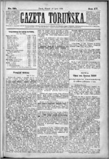Gazeta Toruńska 1881, R. 15 nr 155
