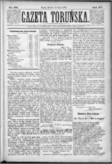 Gazeta Toruńska 1881, R. 15 nr 161