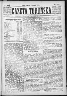 Gazeta Toruńska 1881, R. 15 nr 181