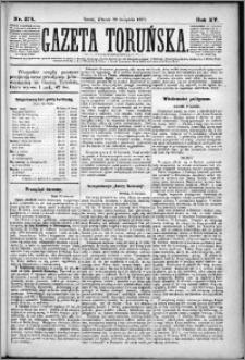 Gazeta Toruńska 1881, R. 15 nr 274