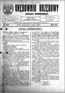 Orędownik Urzędowy powiatu Szubińskiego 1928.08.04 R.9 nr 61