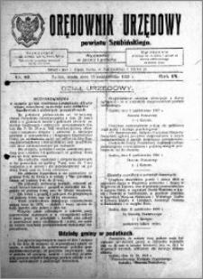 Orędownik Urzędowy powiatu Szubińskiego 1928.10.17 R.9 nr 82