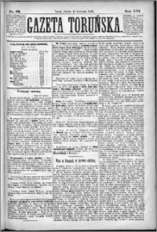 Gazeta Toruńska 1882, R. 16 nr 86