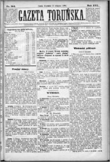 Gazeta Toruńska 1882, R. 16 nr 184