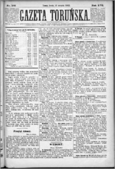 Gazeta Toruńska 1882, R. 16 nr 186