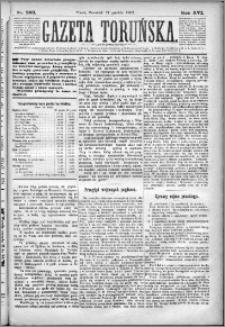 Gazeta Toruńska 1882, R. 16 nr 293