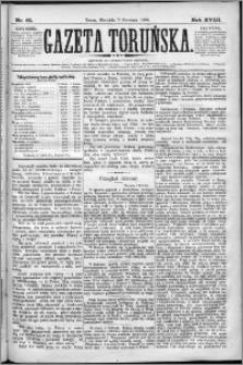 Gazeta Toruńska 1884, R. 18 nr 81