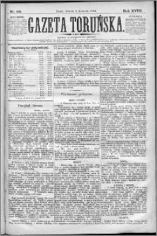 Gazeta Toruńska 1884, R. 18 nr 82