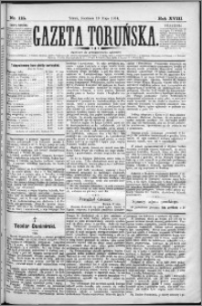 Gazeta Toruńska 1884, R. 18 nr 115