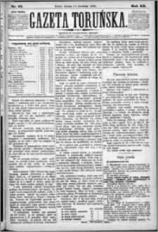 Gazeta Toruńska 1886, R. 20 nr 82
