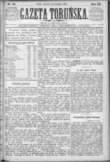 Gazeta Toruńska 1886, R. 20 nr 92