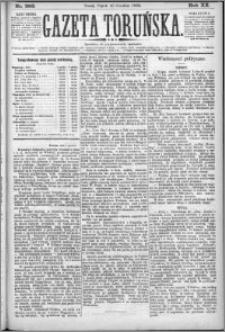 Gazeta Toruńska 1886, R. 20 nr 283