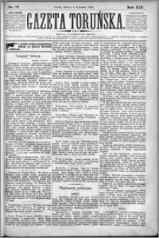 Gazeta Toruńska 1885, R. 19 nr 77