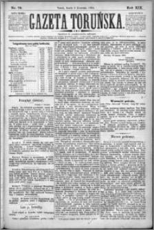 Gazeta Toruńska 1885, R. 19 nr 79