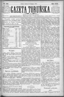 Gazeta Toruńska 1885, R. 19 nr 197