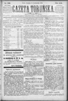 Gazeta Toruńska 1885, R. 19 nr 246