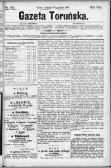 Gazeta Toruńska 1887, R. 21 nr 290
