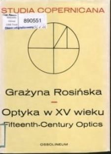 Fifteenth-century optics