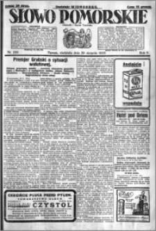 Słowo Pomorskie 1925.08.30 R.5 nr 200