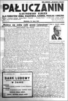 Pałuczanin 1933.07.16 nr 81