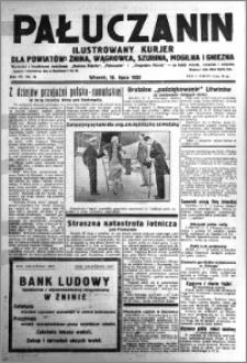 Pałuczanin 1933.07.18 nr 82