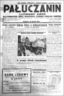 Pałuczanin 1933.08.20 nr 96