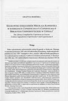 """Krakowski księgozbiór Mikołaja Kopernika w kodeksach """"Copernicana 4"""" i """"Copernicana 6"""" Biblioteki Uniwersyteckiej w Uppsali"""