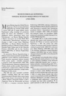 Muzeum Mikołaja Kopernika Oddział Muzeum Okręgowego w Toruniu (1960-2000)