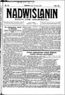 Nadwiślanin. Gazeta Ziemi Chełmińskiej, 1925.03.25 R. 7 nr 24