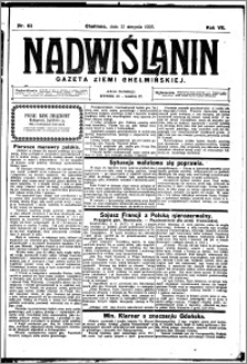Nadwiślanin. Gazeta Ziemi Chełmińskiej, 1925.08.12 R. 7 nr 63