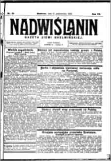 Nadwiślanin. Gazeta Ziemi Chełmińskiej, 1925.10.21 R. 7 nr 83