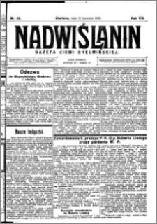 Nadwiślanin. Gazeta Ziemi Chełmińskiej, 1926.04.21 R. 8 nr 32