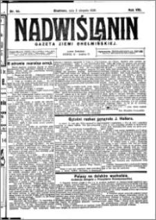 Nadwiślanin. Gazeta Ziemi Chełmińskiej, 1926.08.11 R. 8 nr 64