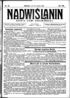 Nadwiślanin. Gazeta Ziemi Chełmińskiej, 1926.08.28 R. 8 nr 69