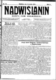 Nadwiślanin. Gazeta Ziemi Chełmińskiej, 1928.09.12 R. 10 nr 73