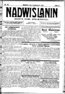 Nadwiślanin. Gazeta Ziemi Chełmińskiej, 1928.10.13 R. 10 nr 82