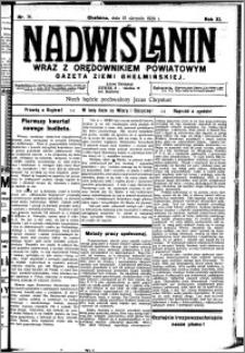 Nadwiślanin. Gazeta Ziemi Chełmińskiej, 1929.08.15 R. 11 nr 71