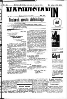 Nadwiślanin. Gazeta Ziemi Chełmińskiej, 1932.08.17 R. 14 nr 185