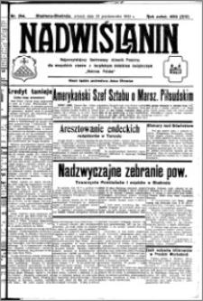Nadwiślanin. Gazeta Ziemi Chełmińskiej, 1932.10.25 R. 14 nr 244