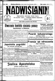 Nadwiślanin. Gazeta Ziemi Chełmińskiej, 1932.10.26 R. 14 nr 245