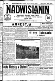 Nadwiślanin. Gazeta Ziemi Chełmińskiej, 1932.11.13 R. 14 nr 259
