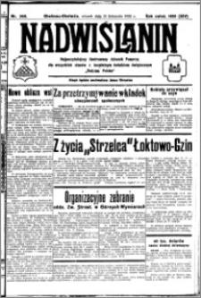 Nadwiślanin. Gazeta Ziemi Chełmińskiej, 1932.11.15 R. 14 nr 260