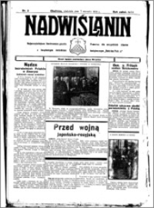 Nadwiślanin. Gazeta Ziemi Chełmińskiej, 1934.01.07 R. 16 nr 2