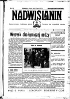 Nadwiślanin. Gazeta Ziemi Chełmińskiej, 1936.07.07 R. 18 nr 76