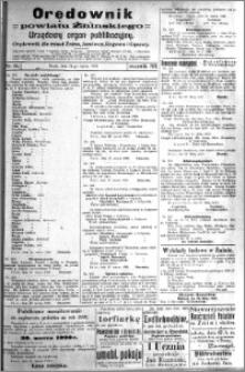Orędownik Powiatu Żnińskiego 1920.03.24 R.33 nr 24