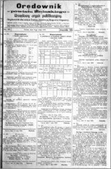 Orędownik Powiatu Żnińskiego 1920.05.15 R.33 nr 39