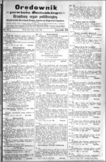 Orędownik Powiatu Żnińskiego 1920.05.19 R.33 nr 40