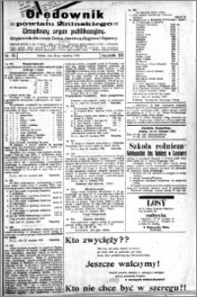 Orędownik Powiatu Żnińskiego 1920.09.26 R.33 nr 76