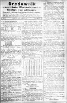 Orędownik Powiatu Żnińskiego 1920.09.29 R.33 nr 77
