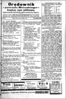 Orędownik Powiatu Żnińskiego 1920.11.27 R.33 nr 94